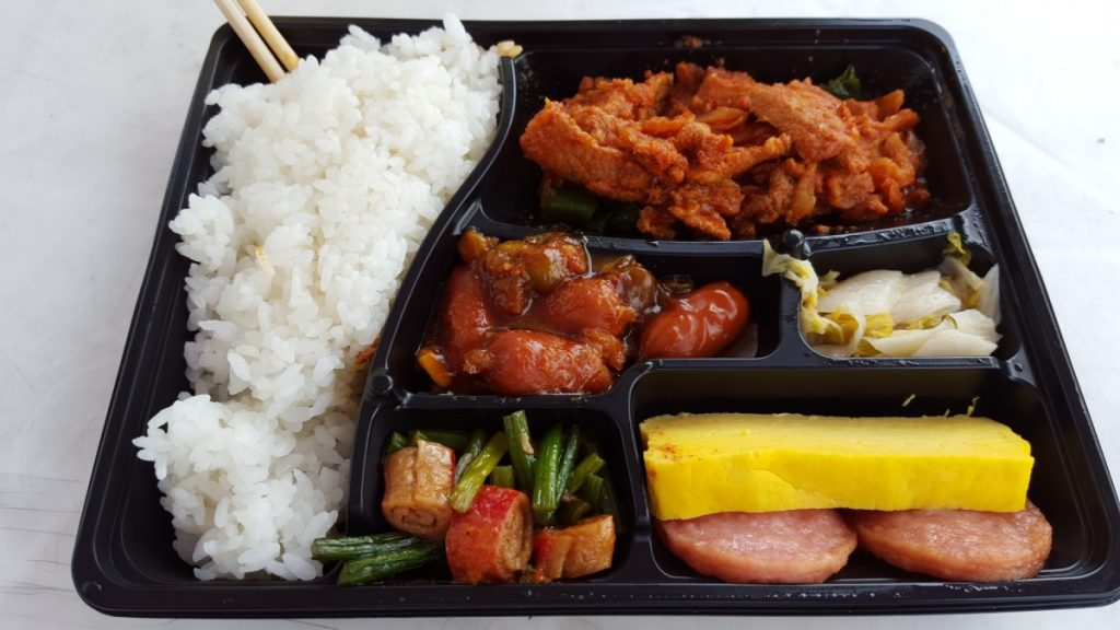 Packed Korea Lunch Box